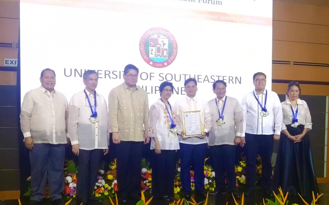 USeP receives GQMC Certificate of Recognition